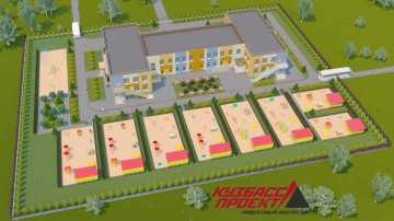 Изображение объекта Детский сад на 190 мест, г.Прокопьевск