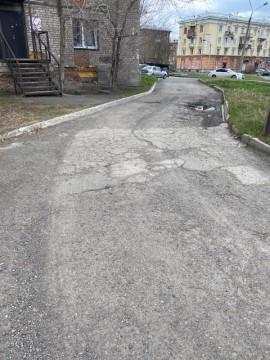 Изображение объекта Благоустройство придомовой территории ул. Покрышкина, д. 16А