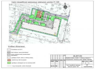 Изображение объекта Капитальный ремонт дворовой территории по адресу Липецкая 24