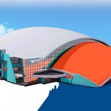 Изображение объекта Ледовый дворец «Кузбасс», г.Кемерово