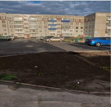 Изображение объекта Капитальный ремонт дворовой территории по адресу ул.Мира,1
