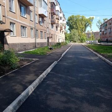 Изображение объекта Благоустройство придомовой территории ул. Сеченова, д. 6