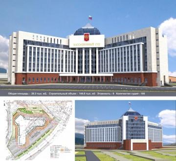 Изображение объекта Кассационный суд общей юрисдикции, г.Кемерово