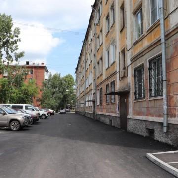 Изображение объекта Благоустройство придомовой территории ул. Хитарова, д. 20