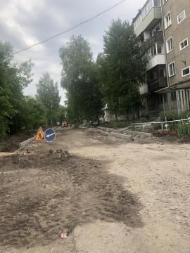 Изображение объекта Дворовая территория по адресу: пр. Ленина, 53 а , Ленинск-Кузнецкий городской округ