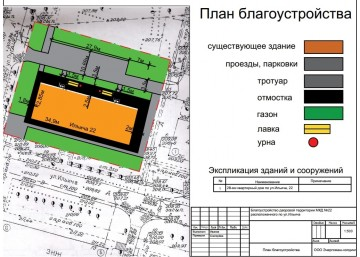 Изображение объекта Капитальный ремонт дворовой территории по адресу Ильича 22
