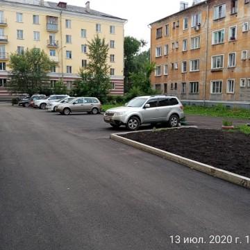 Изображение объекта Благоустройство придомовой территории пр-т Металлургов, 53