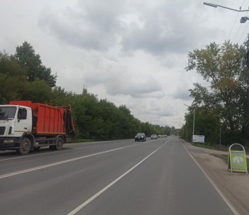 Изображение объекта Автодорога ул.Путепроводная, г.Белово
