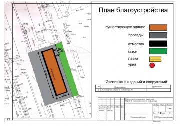 Изображение объекта Капитальный ремонт дворовой территории по адресу Доватора 15