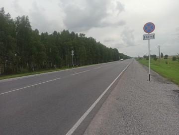 Изображение объекта Автодорога ул.Кемеровская г.Белово