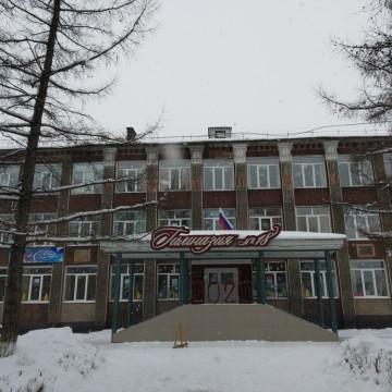 Изображение объекта МБНОУ Гимназия № 18 (капитальный ремонт), г.Ленинск-Кузнецкий